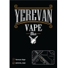 Yerevan Vape Bar