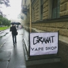 Granat Vape Shop