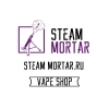 Steam Mortar (Калуга)