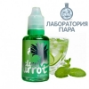 Сloud Parrot Mojito