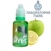 Сloud Parrot Apple Juice