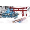 Phillip Rocke Signature Series - Enter The Dragon On Ice