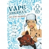 Vape Ликвидъ - Ice Juicy Rainbow ( Оригинал )