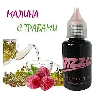 GRIZZLY - МАЛИНА С ТРАВАМИ
