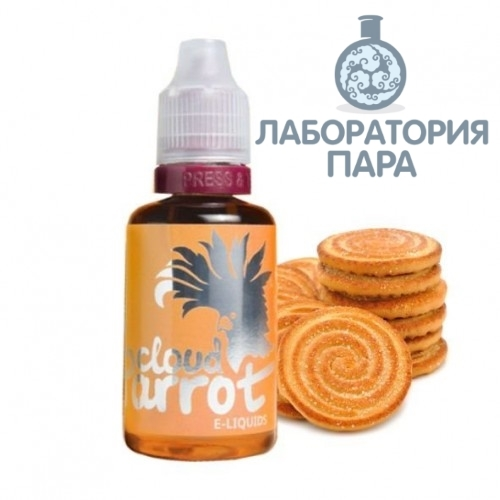 Сloud Parrot Biscuit