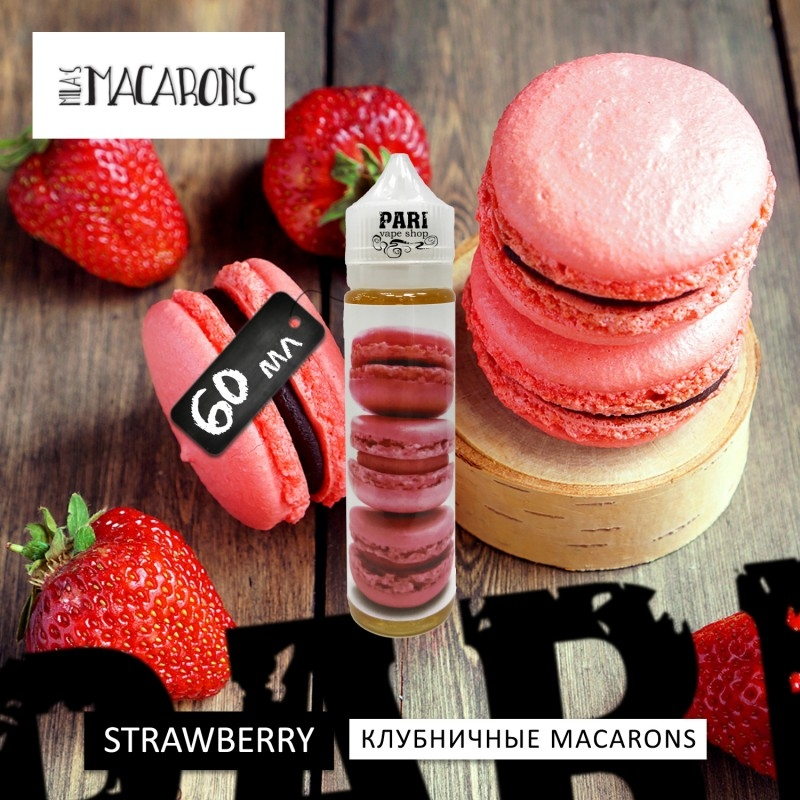 Milas Macarons Strawberry 60мл