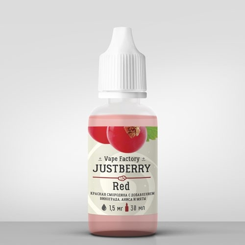 Justberry RED 30ml