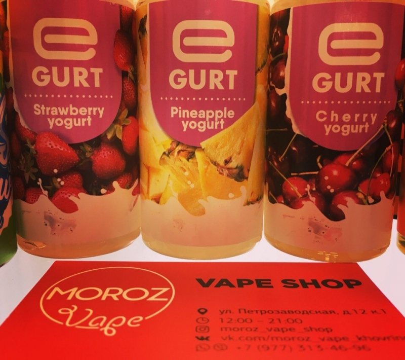 E GURT by GAS