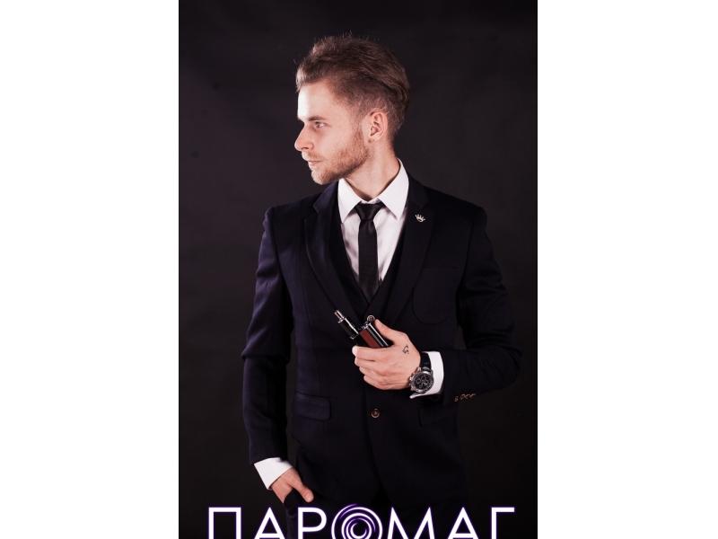 Вейп магазин настенных - 7b4